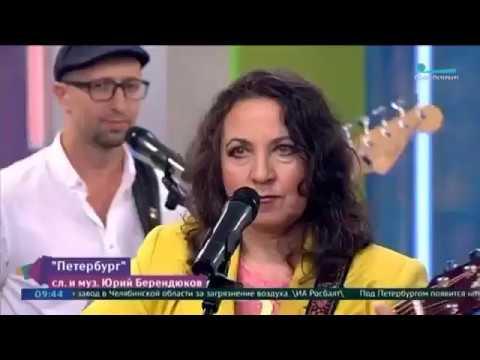 Марина Капуро - Питер