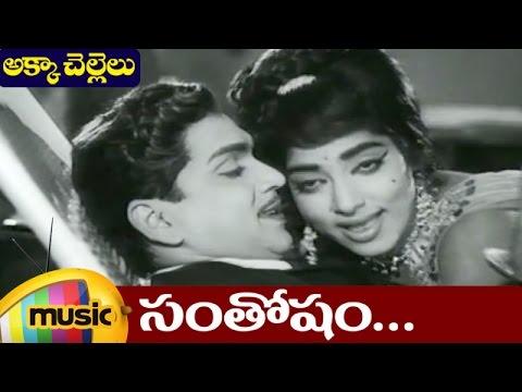 Telugu Awards Santosham Awards