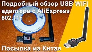 Обзор USB WiFi адаптера из Китая | USB WiFi Adapter from China