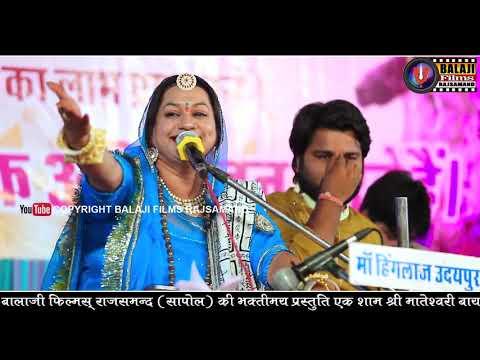 mera-bhola-hai-bhandari-मेरा-भोला-है-भंडारी-singer-asha-vaishnav-2019