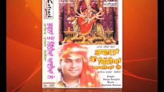 BHAVNAN TON CHITHIAN AAIYAN NE | POPULAR MATA DI BHENT | DURGA RANGILA
