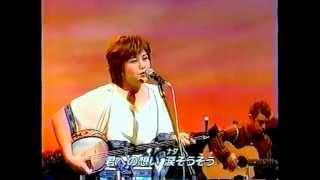 『涙そうそう』 ウチナーグチ 夏川りみ.