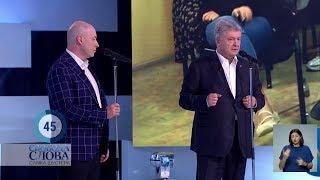 """Гордон – Порошенко: Почему вы не сказали Путину: """"На, подавись, сука, этой фабрикой!""""?"""
