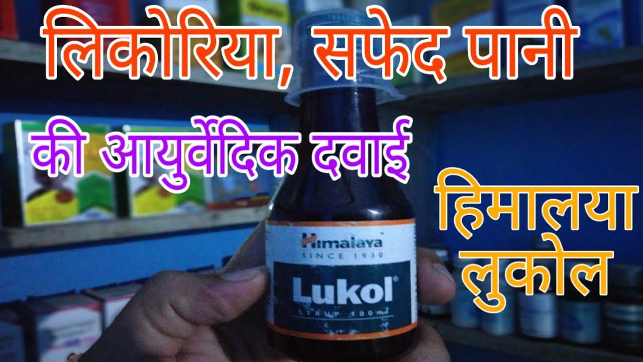 Pharmacy no prescription seroquel