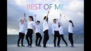 ITOBE BTS 방탄소년단 - 'BEST OF ME' DANCE COVER