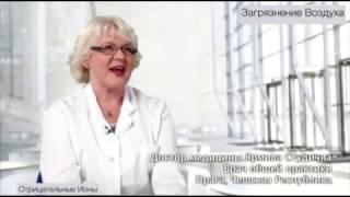 видео Ионизация воздуха