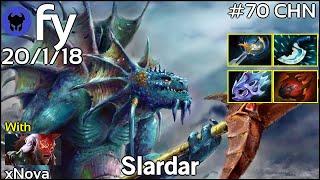 fy [PSG.LGD] plays Slardar!!! Dota 2 7.20