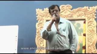 Jai Jagdamb Jai Durge Gajar By Sadguru Shree Aniruddha (Marathi Pravachan 16-01-2014)