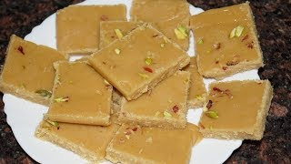 Khoya Barfi Recipe  Mawa Barfi  Burfi Recipe  How to make Burfi  Festival special