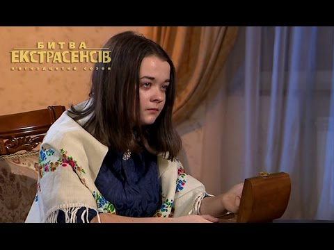 Знакомства: Украина запорожье секс знакомства