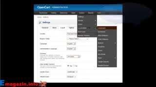 Как установить магазин OpenCart   пошаговая инструкция