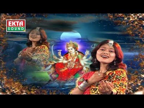 NAVRATRI SEPCIAL : Amba Aaradhna || Ambe Maa Aarti & Garba || Kavita Das || Non Stop Gujarati Garba