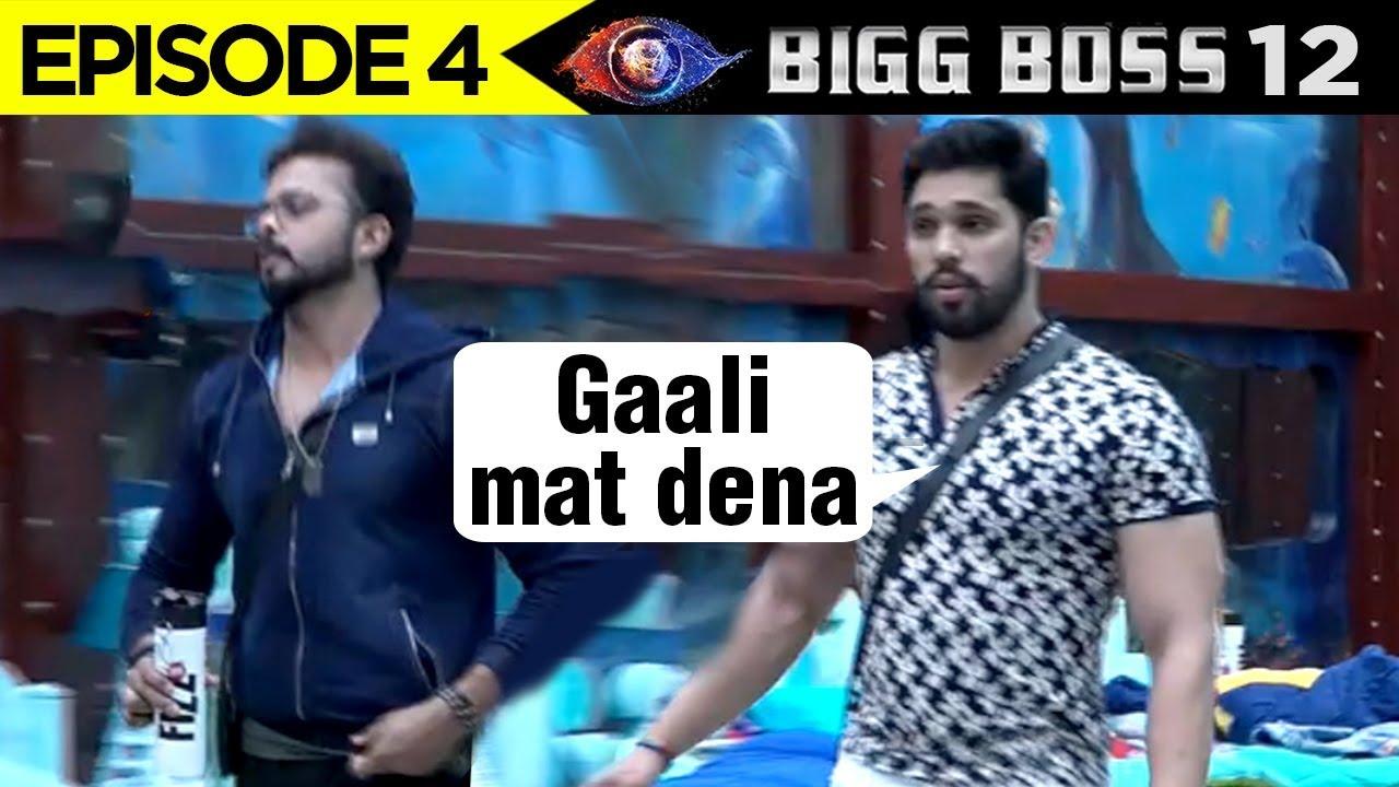Bigg Boss 12 Episode 4 Update   Sreesanth And Shivashish Mishra BIG FIGHT   Bigg Boss 12 Day 4