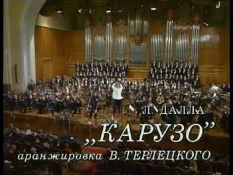 Александр Градский - Caruso - послушать онлайн в формате mp3 в максимальном качестве