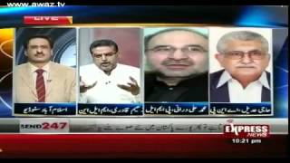 Suba Hazara & new development on  Is Saraiki Province -Kal tak - 16th April 2012