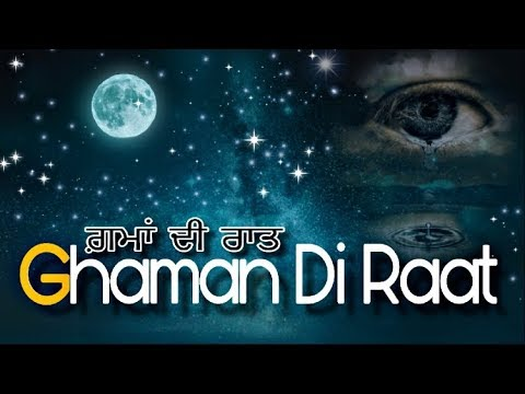 ghama-di-raat-|-basant-rainu-|-very-very-sad-song-|-new-punjabi-song-2019-shiv-kumar-batalvi-|-dard