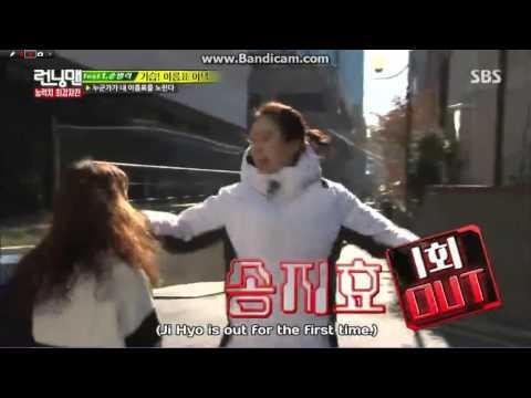 Jihyo back slap XD