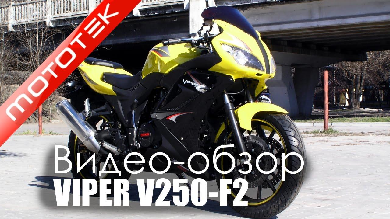 Мотоцикл Viper V250-R1   Видео Обзор   Обзор от Mototek - YouTube