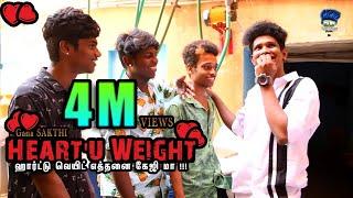 Heartu Weightu Ethana KG Ma !!!Gana Sakthi | Pullingo Media