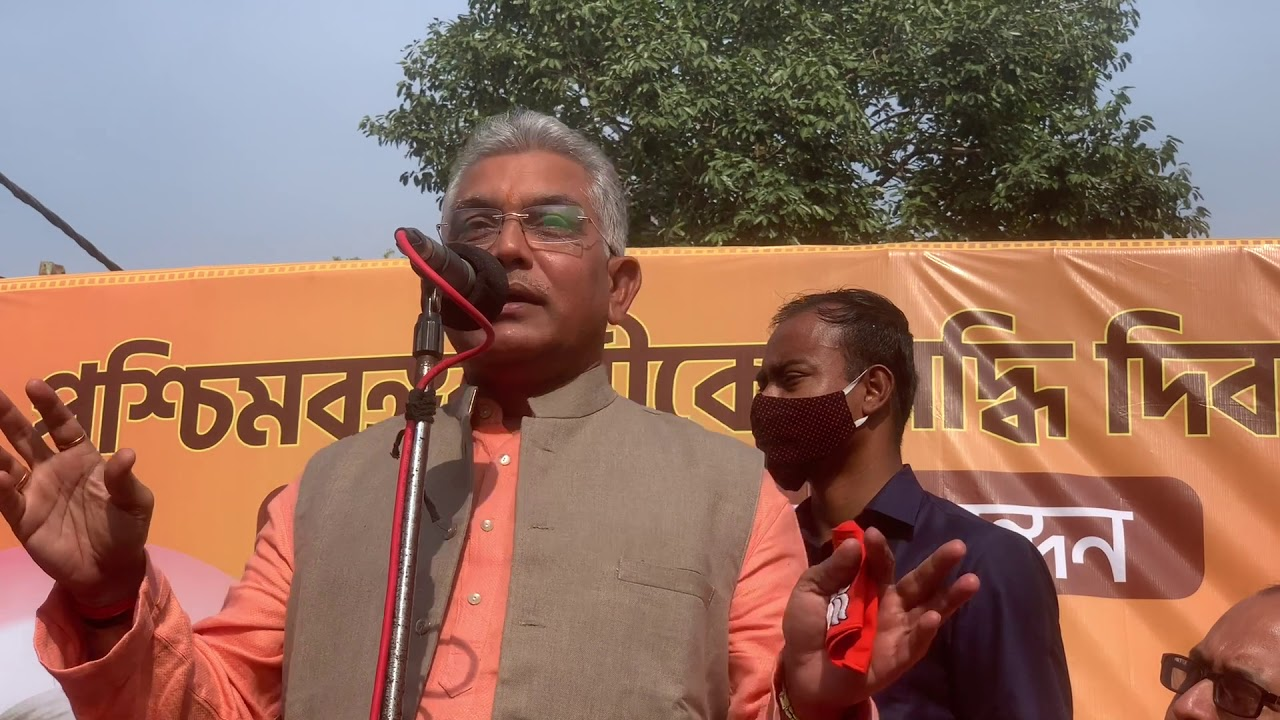 Addressing the people of Chandannagar on #SiddhiDiwas (Shri Aurovindo)