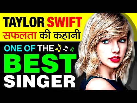 Taylor Swift 🎵 One Of The Best Singer | Biography | Success Story In Hindi | American Singer