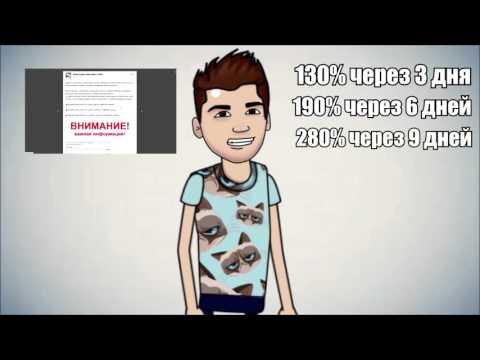 Rental Dengi - обновили маркетинг!