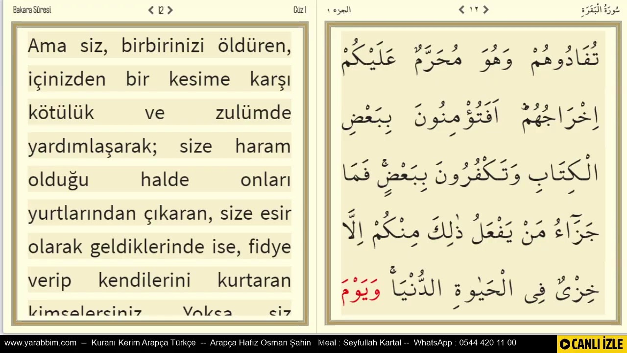 CANLI Kadir Gecesi Kuranı Kerim Meal Arapça Türkçe
