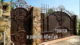 Сварные и кованые ворота на заказ(Республика Ингушетия г.Назрань Бакинская трасса в районе Аби-Гув тел.: +7(964)026-27-77., 2016-02-28T18:09:09.000Z)