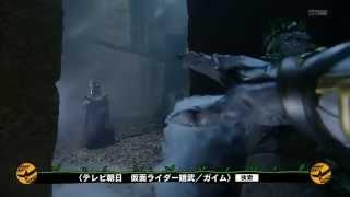 第28話『裏切りの斬月』 2014年5月4日O.A. ユグドラシルの貴虎(久保田...