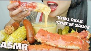 ASMR SEAFOOD + CHEESE FONDUE *KING CRAB + SAUSAGE (EATING SOUNDS) NO TALKING | SAS-ASMR