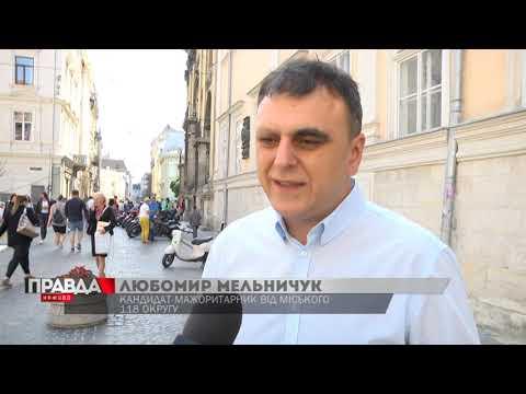 НТА - Незалежне телевізійне агентство: Що відбувається на 118-му окрузі міста Львова? Проросійські сили мають шанси?