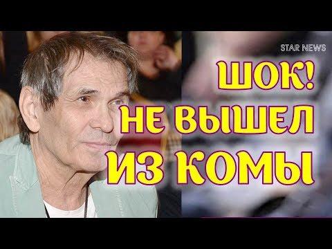 Врачи шокированы – состояние Бари Алибасова вышло из под контроля