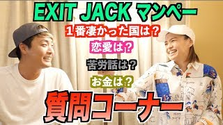 【コラボ】YouTuber4人とインドいってみた〜EXIT JACK マンペー編〜【海外旅行】
