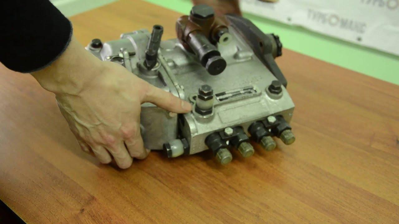 У нас вы можете купить топливный насос высокого давления (тнвд) 4утни 1111005. Наименование товара: топливный насос мтз. Используется на.