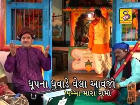 Praful Dave - Velubhai Bharwad - Ramdevpir Na Bhajano