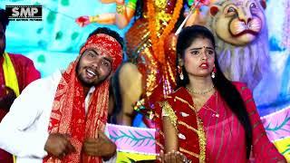 Kshitish Chaubey  का नया देवी गीत 2018 -   Maiya Jaam Lagal Ba - Bhojpuri Devi Geet