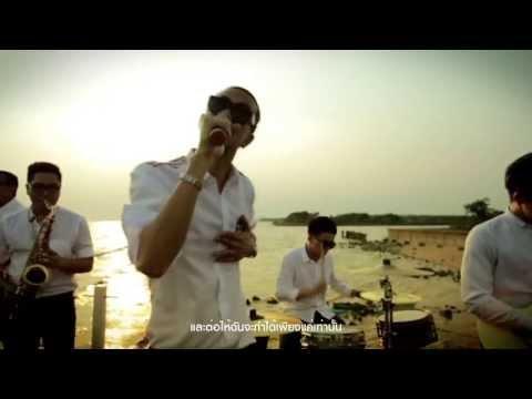 MILD - ดาว (OFFICIAL MV)   spicydisc.com