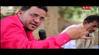 ريف اليمن | بقايا زمان : صناعة الحبر | يمن شباب
