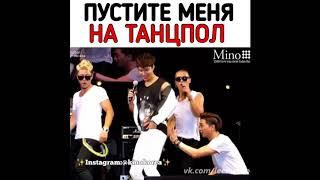 К-поп танцы!K-pop dance