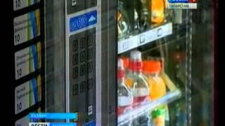 ГТРК, вендинговые автоматы(, 2012-12-22T09:39:24.000Z)
