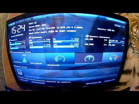 🚀Разгон процессора I5-3470 без приставки K