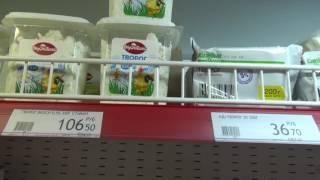 Пищевой рацион бодибилдера. Выбор продуктов. Цены, стоимость в месяц.
