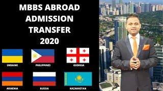 MBBS ABROAD ADMISSION TRANSFER 2020 || MBBS COLLEGE TRANSFER || MBBS IN ABROAD 2020