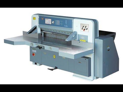 QZYK920DH-10 program paper cutting machine testing in factory