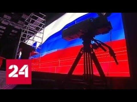 О чем будут спрашивать Владимира Путина, кроме цен на бензин – Россия 24