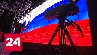 О чем будут спрашивать Владимира Путина, кроме цен на бензин - Россия 24