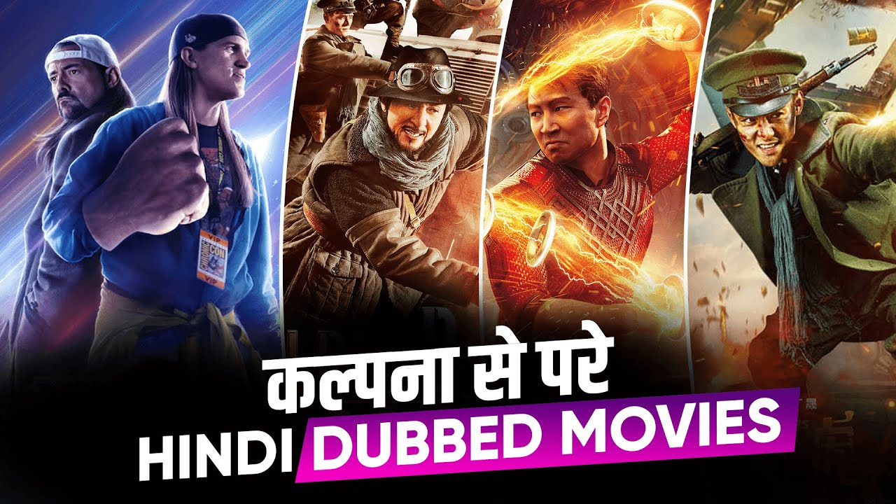 Download TOP 7 Best & New Hindi Dubbed Hollywood Movies | Moviesbolt