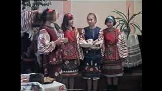 19961212 свято Андрія (БШ).mpg