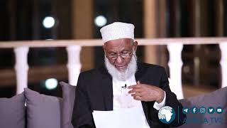 Sababu Wewe ni Allaah | 12 | Sheikh Zaid Bashir | Africa TV2