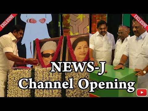 NEWS-J Channel Opening Ceremony! Exclusive Video!